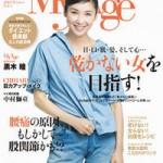2015My Age4月号