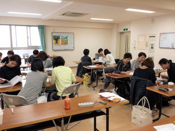 理論クラス写真1