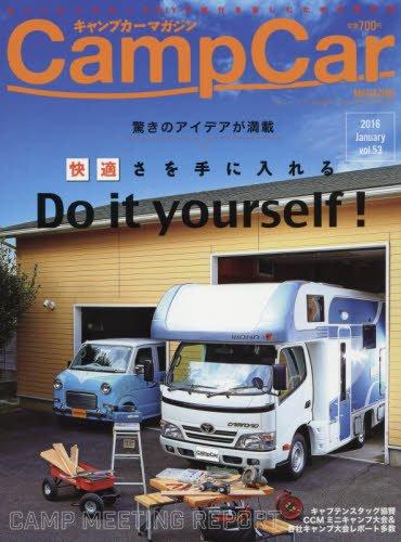 キャンプカーマガジンvol53