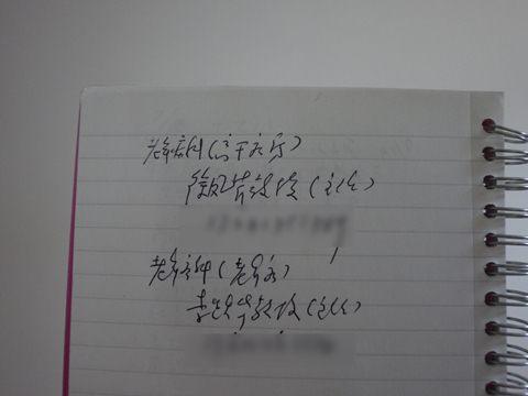 img120804