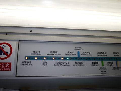 img120807