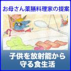 radiation_blog.png