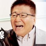 ikushima_mainimg