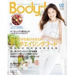 magazine-2487-main